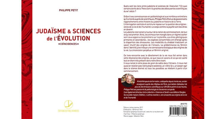 Judaïsme et sciences de l'Evolution
