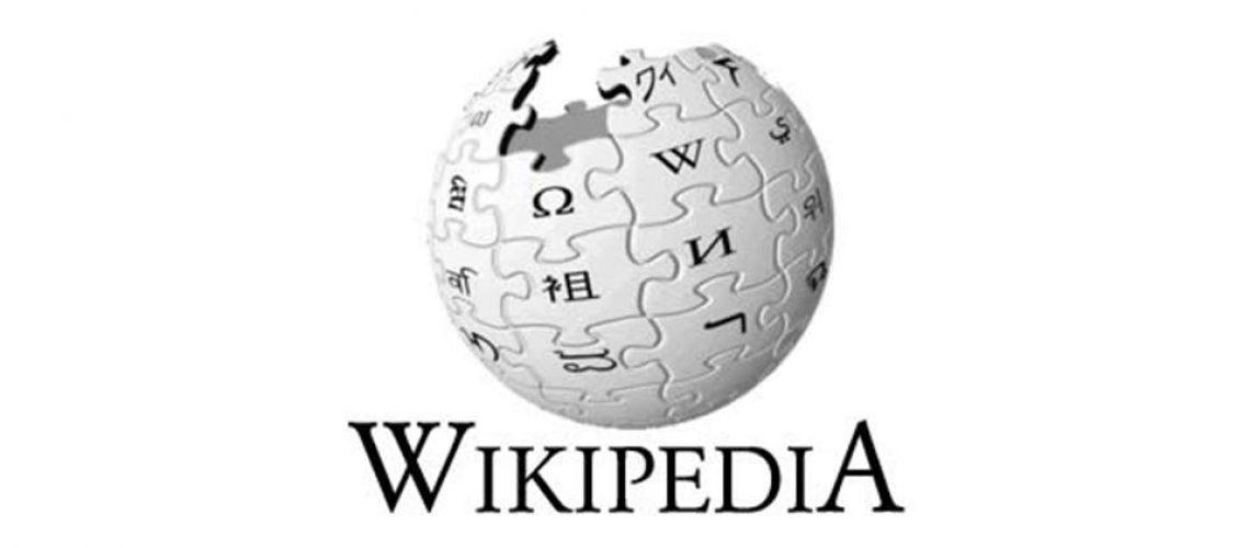 breves_wiki_slider