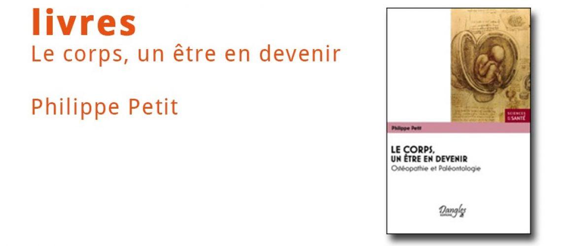 livres-Philippe-Petit